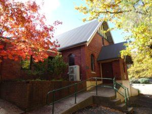 Playmates Playgroup @ Oak Community Centre, Bridgewater Uniting Church | Bridgewater | South Australia | Australia